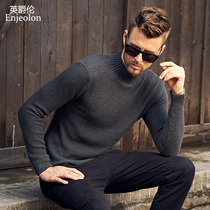 The British men's head of winter warm Jue Lun cotton knit sweater in the young handsome turtleneck collar