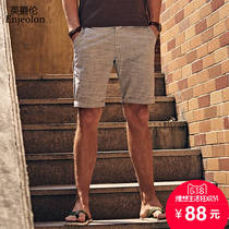 British Grand summer men's pants slim shorts Plaid stripes five minutes in street fashion trend Shorts Pants
