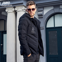 British Viscount men's winter coat jacket hooded youth handsome simplicity letter trend printed cotton clothing cotton-padded jacket