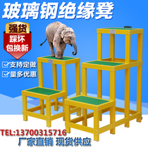 Insulated stool fiber high and low stool electric ladder stool can be mobile insulated flat ladder double-layer three-layer stool