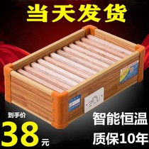 Solid wood heater fire heater home baking foot warmers artifact winter electric fire bucket fire oven pot drying clothes