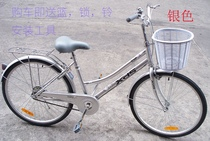 xds Hedse single-speed ordinary bicycle mens and womens bicycles - fairy car C-II send basket locking ring tool.