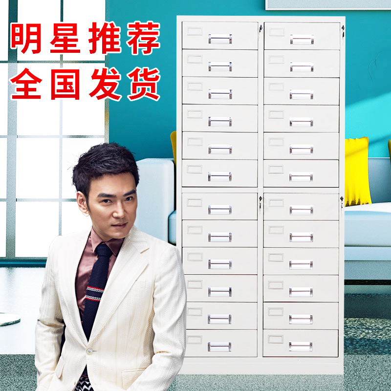 Thicken 24 file cabinet tin cabinet twenty-four buckets to collect and organize the file cabinet multi-box drawer-type parts cabinet