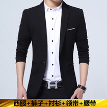 Korean version of the slim fit youth casual mens suits