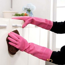 South Korea imports durable housekeeping cleaning gloves dishwasher rubber latex waterproof washing clothes gloves strap hook