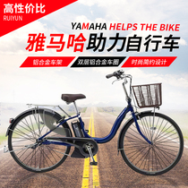 Japanese original imported second-hand bicycle adult Yamaha aluminum alloy Lithium battery Female male booster variable speed bike