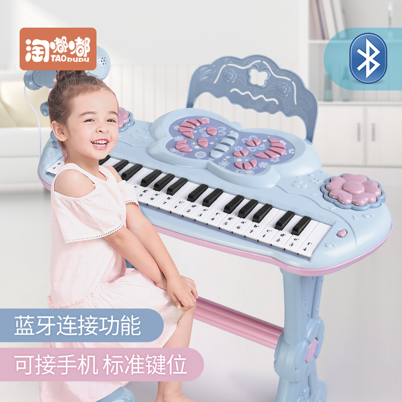 Electronic piano, piano, beginner, girl, music toy, home microphone, 3-6 years old, 9 years old