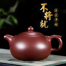 Ancient Yuetang Yixing famous expert Zisha pot pure manual Kungfu teapot tea set tea pot Ruyi Xishi pot