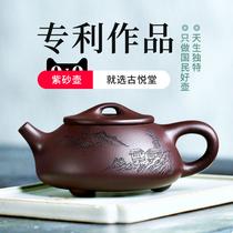 古悦堂宜兴紫砂壶纯全手工茶壶功夫茶具套装家用泡茶壶经典石瓢壶