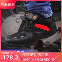 Riding Tribe motorcycle boots riding shoes men and women summer four seasons fallproof Knight motorcycle shoes racing boots