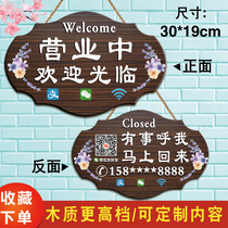 Custom is in the business listing double-sided welcome to the shop door brand creative something out of time telephone brand