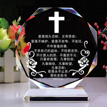 Christian Gifts Crystal glass decoration home decoration jewelry cross decoration Love article Wedding small gift