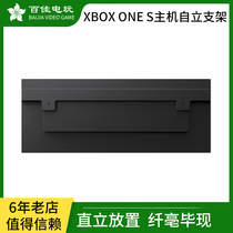 XboxONE S host vertical bracket for version XBOX ONE S base
