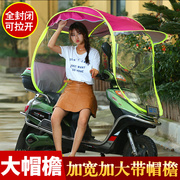 Electric sunshade canopy closed motorcycle scooter windshield rain transparent sun shading hood