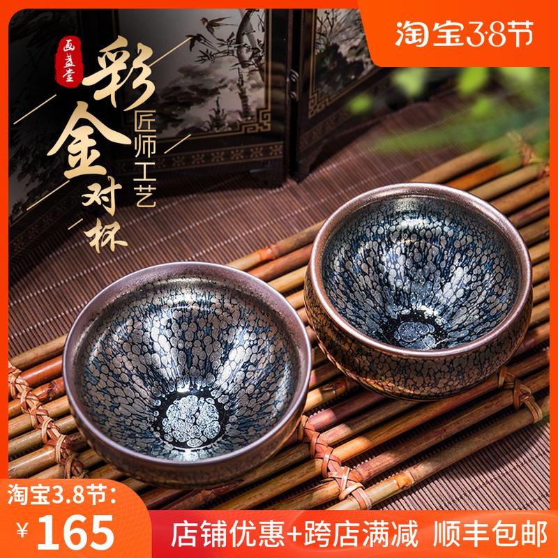 Painting a lamp hall Jianyang Jiandang teacry ceramic personal special pure hand master cup building kiln kungfu tea set