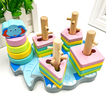 Montessori Early Education children Puzzle toys 1-2-3-4 year old boy baby intelligent building block female baby shape pairing
