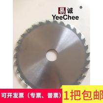 Ishin brand cemented carbide circular saw blade with alloy saw blade milling cutter Aluminium Wood 125 150