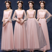 2017 new bandage Bridesmaids Dress thin bridesmaid dresses long skirt dress gowns and sisters presided over the service