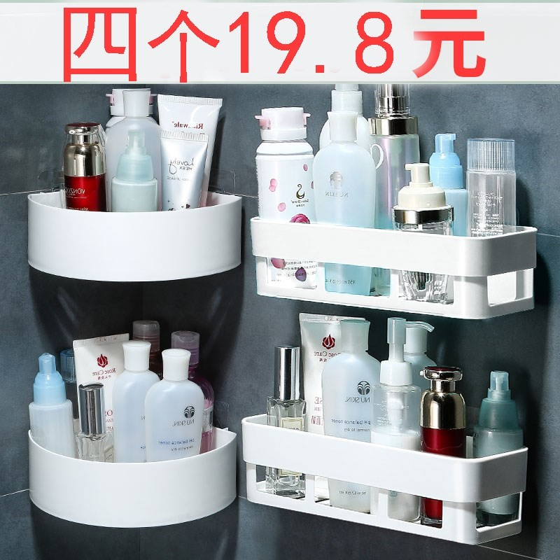 Supplies wash table rack to receive bath washbasin balcony decoration home without trace hanging wall desktop hanging