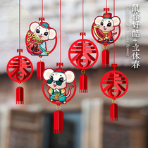 2021 Niu New Year New Year Spring Festival New Years Eve happy new home decoration supplies pendant living room small lantern ornaments