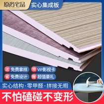 Solid wood fiber integrated wall panel decoration whole house quick-loading self-loading gusset wall panels integrated wall panels