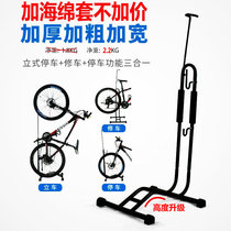 Plug-in parking frame L-type display frame bicycle maintenance frame vertical mountain bike support frame frame