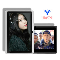 7 inch ultra-thin smart mp5 player full screen mp4wifi internet access 10 inch talk with Bluetooth plug memory card mp6 Walkman mp3 student dedicated video player mp4
