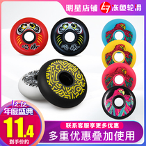 Frozen Fish Skate Black Dog wheel parrot Wheel Dharma Wheel roller skate shoe skate brake flat flower Brush Street wheel wear-resistant