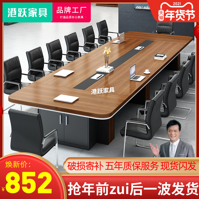 Office furniture desk board rectangular large conference table bench simple modern negotiating table and chair combination