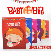 Baby notes parenting diary daily rest record this feeding plan growth album