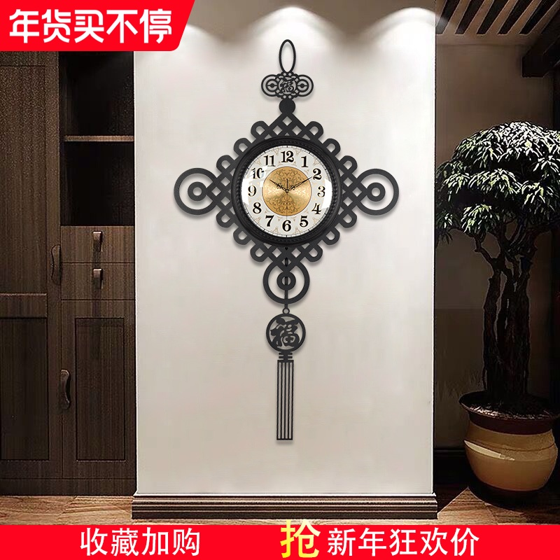 New Chinese knotted clock Metal home living room classical clock錶 Chinese wind silent atmospheric European clock
