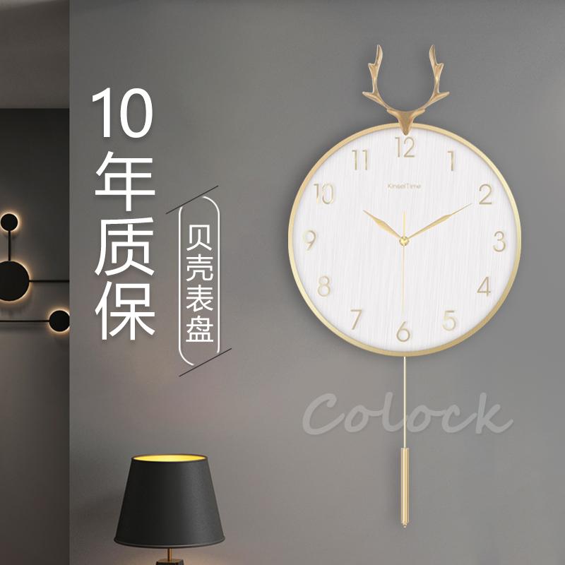 Nordic light luxury deer head clock wall clock home living room fashion creative clock simple personality modern wall watch