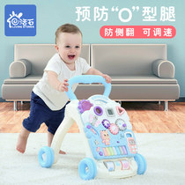 Living Stone Baby Walker Children's Wheelbarrow Children's Toys 6-18 Months Walker Learning to Walk