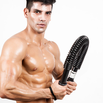 Arm player men practice chest Muscle Training Fitness equipment Home exercise arm Grip rod fitness Stick arm stick