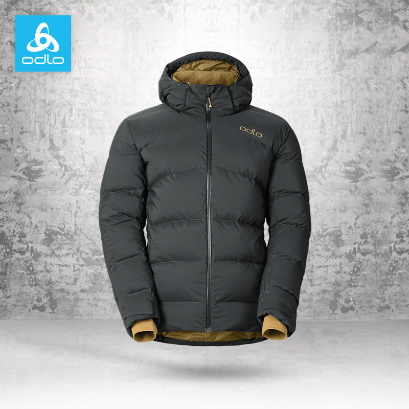[The goods stop production and no stock]ODLO Austrian music down jacket men's outdoor sports ski waterproof warm clothing jacket 526372