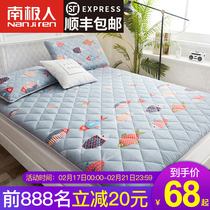 Antarctic people thickened tatami mattress soft mattress quilt home bed student dormitory single sponge floor sleeping mat
