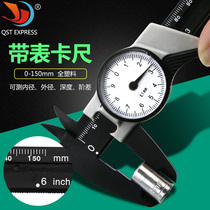 Playing measurement with table caliper 0-150mm high precision dial type plastic vernier caliper depth caliper