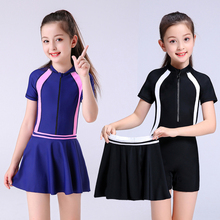 Children's Swimming Suit: Girls, Girls, Girls and Girls'Uniform Skirt Girls 6-8-12-15 Years Old Students' Professional ins Wind Swimming Suit