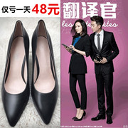 Special spring and autumn every year professional shoes black work shoes high heels leather single shoes female small code 313233