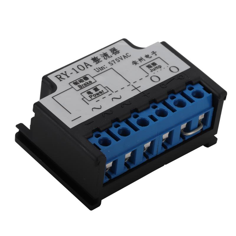 Anzhou motor brake lock module RY-10A rectifier AC220V DC99V AC380V DC170V