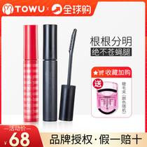 Japan ettusais Edusa eyelash base Edusa mascara styling liquid flagship limited new color