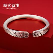 Shunqin silver House S9999 sterling silver bracelet Female auspicious flower national wind foot silver bracelet Pure handmade snowflake silver bracelet