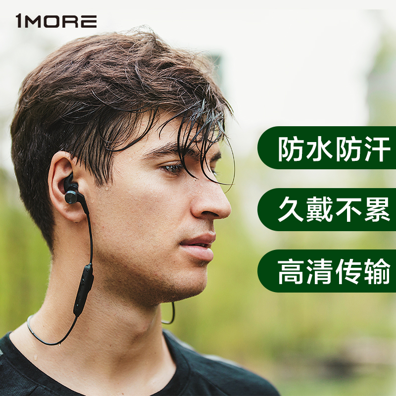 1MORE/Magic iBFree Wireless Sports Bluetooth Earphone Running 4.1 Hanging Earbuds with Wheat