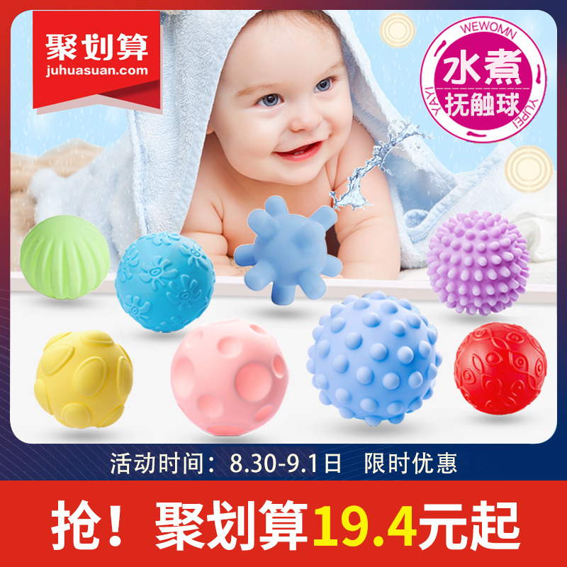 Babies'Hand-held Ball Puzzle Soft Rubber 6-12 Months Tactile Sensory Toys Baby Massage Ball Can Bite and Touch Ball