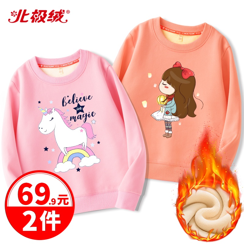 Girls' bottoming shirt plus velvet padded long-sleeved T-shirt with autumn and winter sweaters, big children's winter clothes, children's warm tops