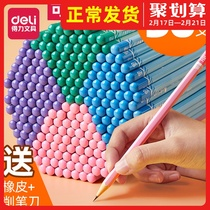 Effective pencil children pencil hexagonal Rod HB pencil primary school students non-toxic 2 than pencil stationery custom pencil engraved name lettering 2b exam pencil supplies first grade wholesale