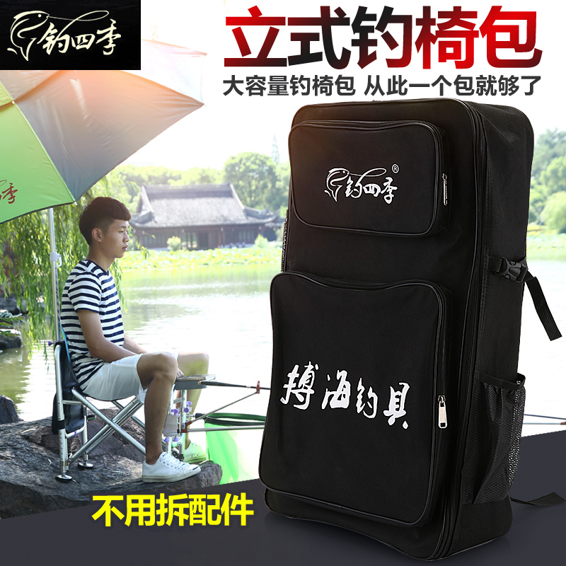 Four Seasons Fishing Chair Bag Fishing Bench Bag Large Shoulder Backpack Fishing Bag Fishing Protective Bag Fishing Equipments Leisure Bag