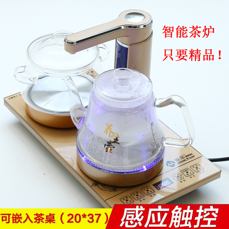 Tea set induction cooker automatic water kettle automatic pumping automatic home embedded water accessories