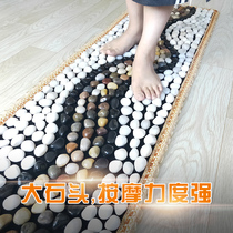 Pebble foot massage pad home natural rainflower stone Foot massager Goose soft stone acupoint foot tread stone mat