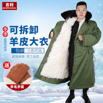 Sheepskin Army coat male winter thickened long wool fur one 87 type warm cotton coat mountaineering cold clothing